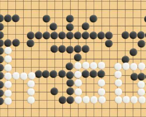 重庆围棋假期培训学校价位