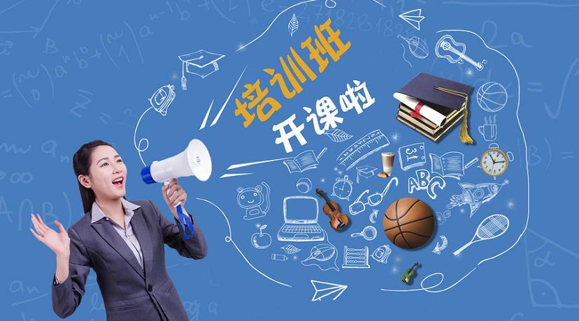 杭州成人英语在线学习