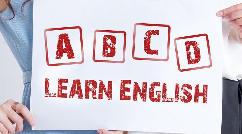 南宁成人英语学习班