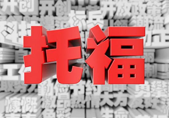 杭州托福口语在线培训班