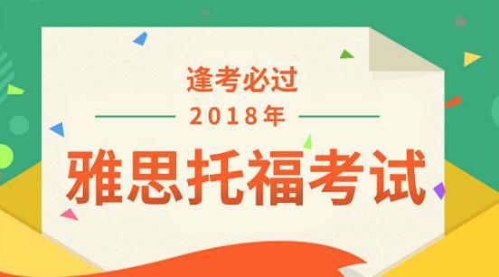 广州博华凯思少儿英语培训课程