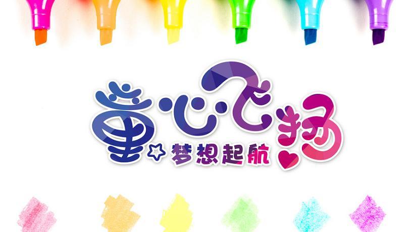 郑州外贸面试商务英语培训