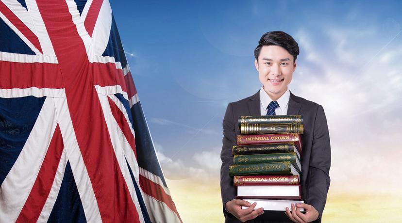 重庆成人英语培训学校