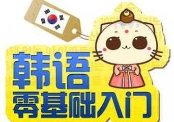宜昌韩语培训班哪个好