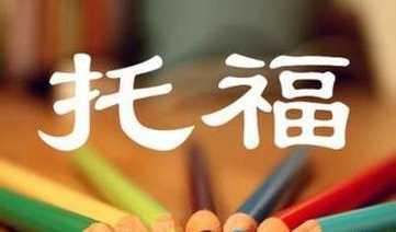南京日语N4培训班