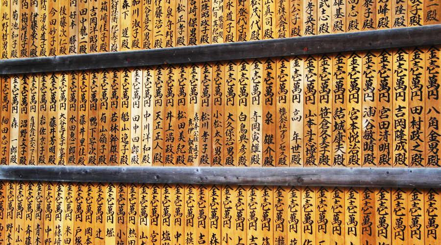 宁波日语学习班