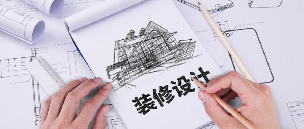苏州室内建筑设计师学习班