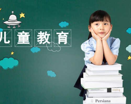 郑州少儿编程在线课程