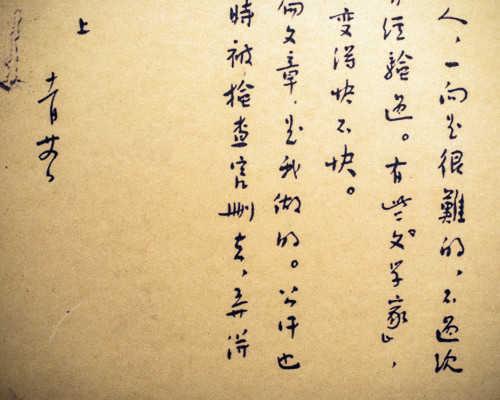 徐州少儿编程学习培训中心