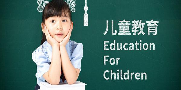 济南python学习学校