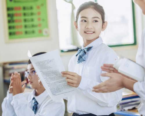 哈尔滨高考理综3-6人小班辅导课