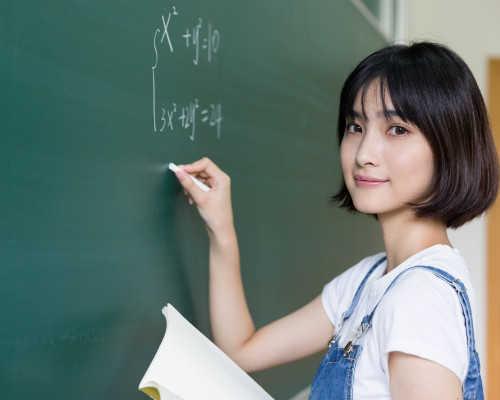 四川高考复读培训班