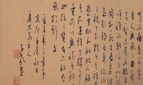 宁波上元教育绘画辅导班