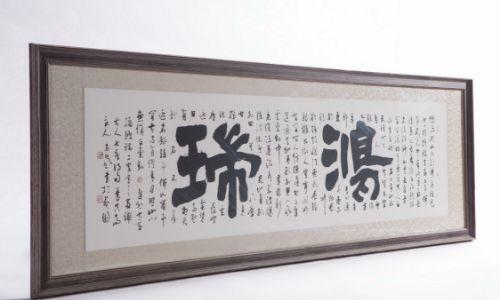 重庆学国画