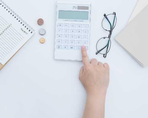重庆学习中级会计师课程
