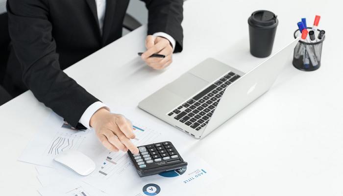 保定怎么报考会计从业资格证