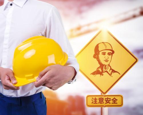 玉溪一级消防工程师学习班