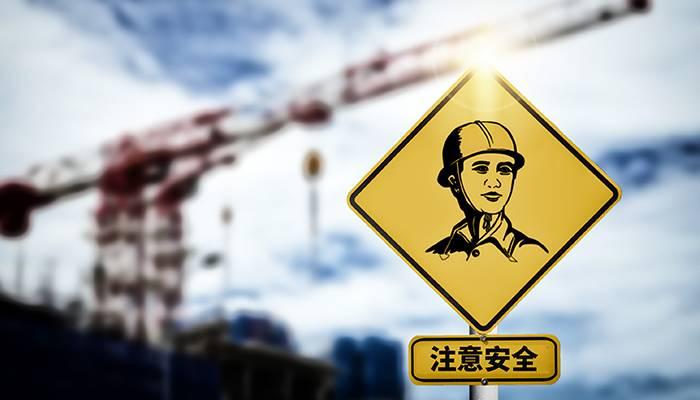 郑州造价员培训机构