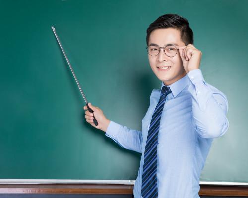 潍坊教师资格证培训哪里有