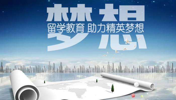 福州五大MBA培训机构