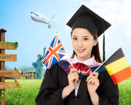 欧洲出国留学直通车