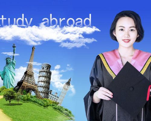 芜湖美国留学