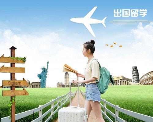 郑州高中美国留学预科