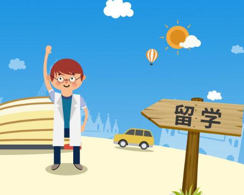 青岛工业设计专业艺术留学作品集机构哪家好